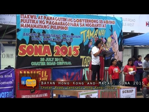 Bayan Hong Kong and Macau on Aquino's State of the Nation Address