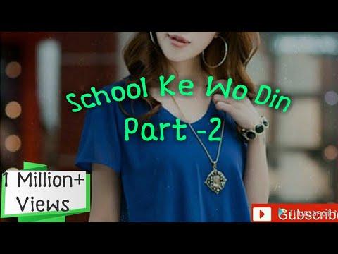 School Ke Wo Din || School Ka Pehla Pyaar || Love Story 2018❤️♥️❤️