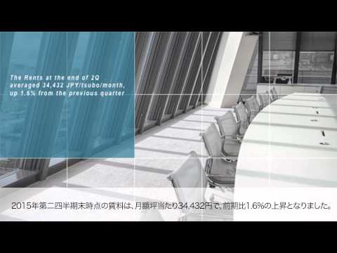 JLL Japan Property Digest Q2 2015