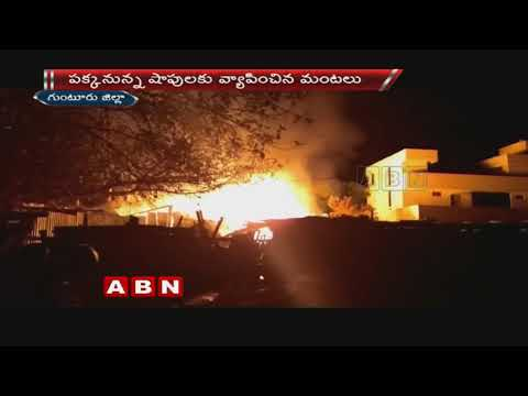 Major blaze breaks out at Timber Depot at Guntur