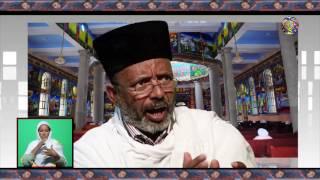 Mahbere Kidusan - Qidasie ( Ethiopian Orthodox Tewahedo Church Sermon)
