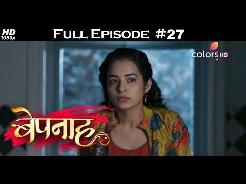 Bepannah - 24th April 2018 - बेपनाह - Full Episode thumbnail