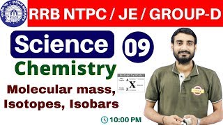 Class 09 |#RRB NTPC / JE / GROUP-D | Science (विज्ञान) Chemistry | By Vivek Sir | Molecular mass