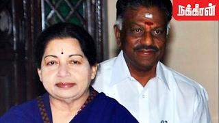 Jayalalitha about O Panneerselvam - Whatsapp Viral Video