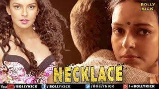 Hindi Movies 2016 Full Movie | Necklace Short Films Hindi | Latest Bollywood Movies | Bidita Bag