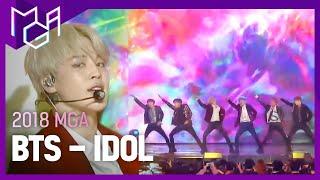 [2018 MGA] 방탄소년단(BTS) - IDOL