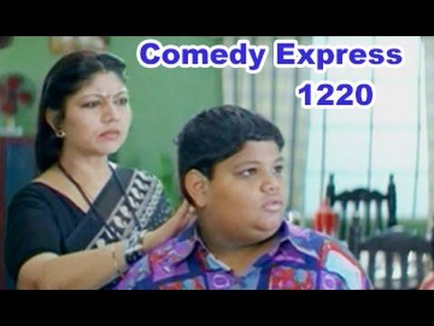 Comedy Express 1220 || Back to Back || Telugu Comedy Scenes