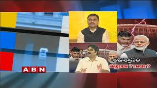 Debate | TDP No Confidence Motion Against NDA | Part1