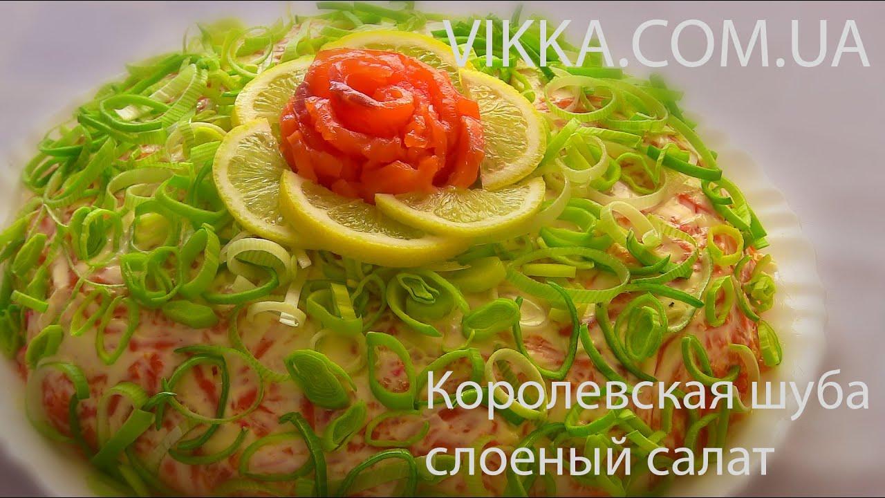 Рецепты на праздник пошагово