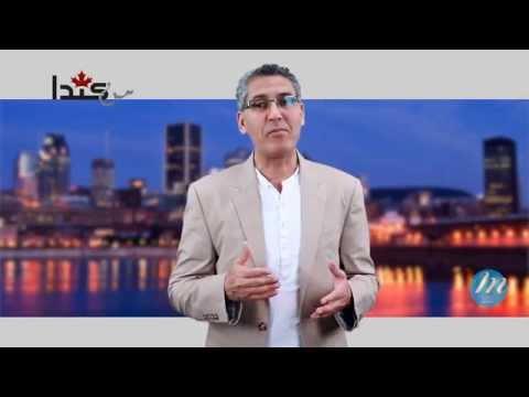 L'École marocaine de Montréal nord en détresse