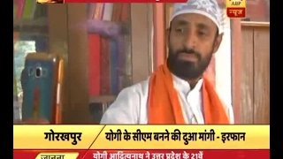 Download video Gorakhpur: Meet the Muslims who support and praises Yogi Adityanath