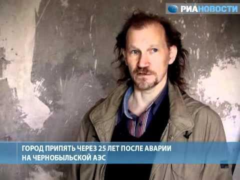 Экскурсия по Припяти с бывшим инженером ЧАЭС