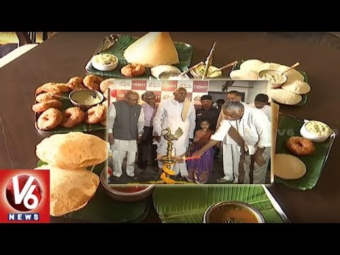 Grand Launch Of Tiffiny Restaurant In Jubilee Hills | Hyderabad | V6 News
