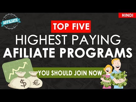 Best Affiliate Marketing Programs | Top Five Highest Paying Affiliate Programs | Hindi 💰