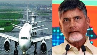 Download Lagu Andhra Pradesh Government Planning To Launch Airline Named After Amaravathi Gratis STAFABAND