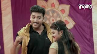 Jatra Romantic Song - ତୋ ସୁନ୍ଦର ମୁହଁରେ ସିନ୍ଦୁର ଲାଗିବ ଥରେ To Sundara Muhan Re Sindura Lagiba Thare