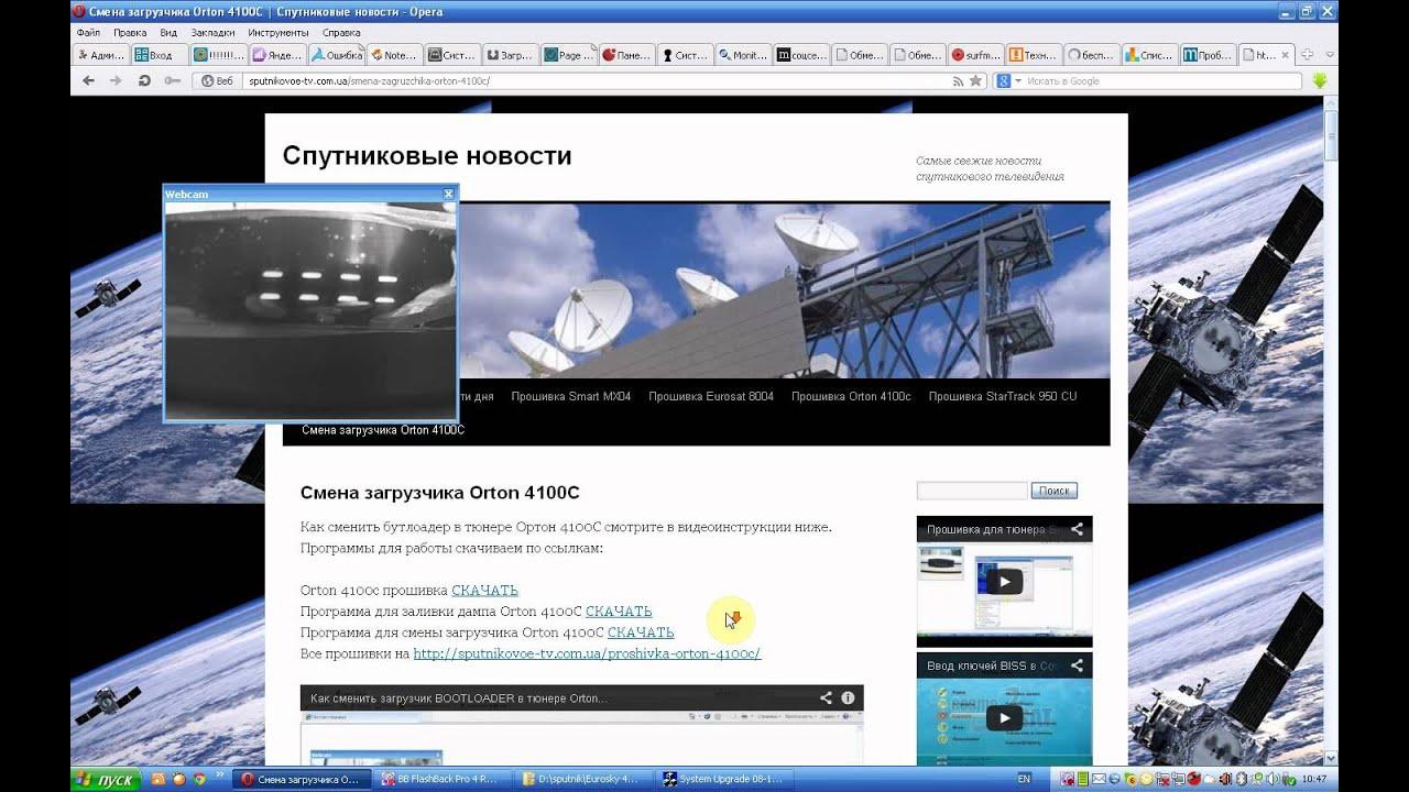 Смотреть онлайн спутниковые каналы бесплатно 25 фотография
