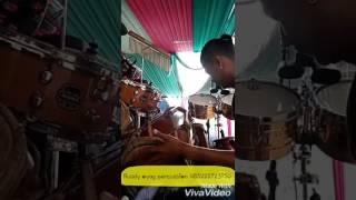 download lagu Rusdy Oyag Percussion Prahu Layar gratis
