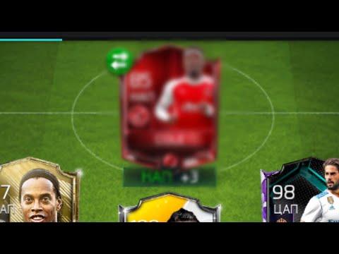 САМЫЙ БЫСТРЫЙ ИГРОК В FIFA MOBILE!!!