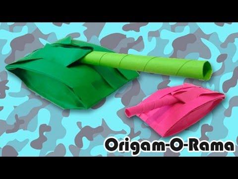 Танк из оригами схемы