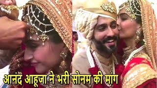 LIVE: Sonam Kapoor & Anand Ahuja's WEDDING Ceremony Full Video | Inside Video