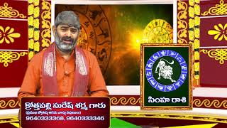 Todayand#39;s Horoscope, Daily Astrology II Latest Astrology News, Watch Daily Horoscopes BHAVISHYAVANI