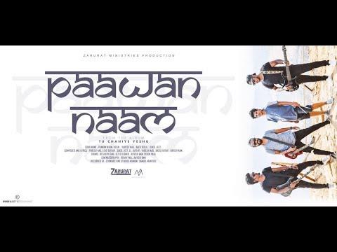 LATEST MUSIC VIDEO | PAAWAN NAAM | OFFICIAL MUSIC VIDEO | YABESH NAG