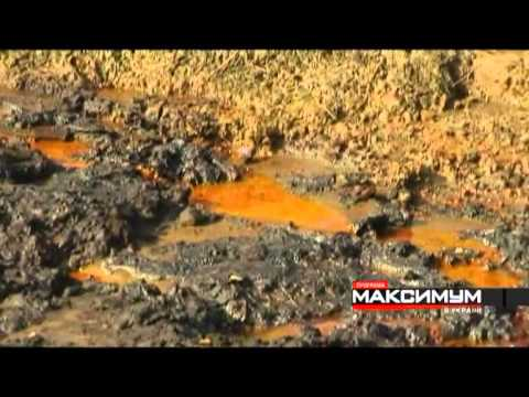 На Прикарпатье просыпаются вулканы - Максимум в Украине - 15.11.2013