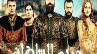 مسلسل حريم السلطان الجزء 3 - الحلقة 23