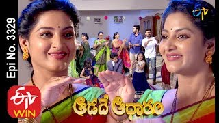 Aadade Aadharam | 14th March 2020  | Full Episode No 3329 | ETV Telugu