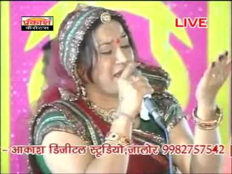 Asha Vaishnav - Rudo Ne Rupalo Re In Jalore video