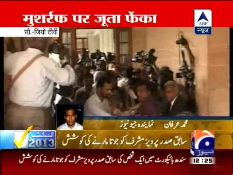 Shoe hurled at Pervez Musharraf in Sindh High Court