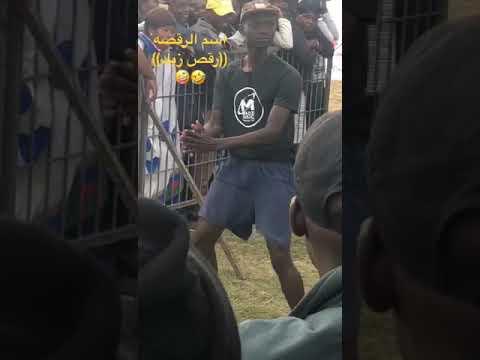 رقص افريقية خاص thumbnail