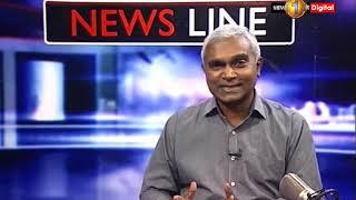 News Line TV1 02nd April 2019
