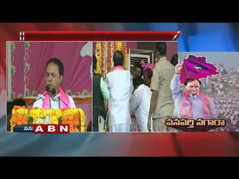 KCR Reaches Wanaparthy For Praja Ashirvada Sabha | TRS Public Meeting | ABN Telugu