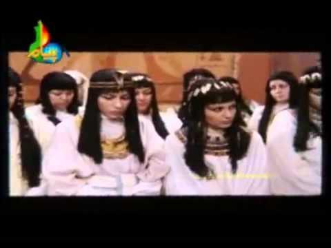 Hazrat Yousuf ( Joseph ) A S Movie In Urdu -  Part 25 video