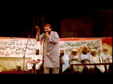 Maulana Muhammad Qasim Gujjar New Kalam  4-09-2015