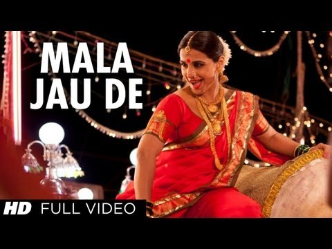 Mala Jau De HD Full Video