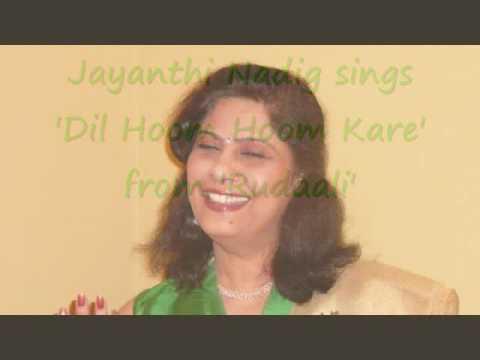 Dil Hoom Hoom Kare - Rudaali  - Jayanthi Nadig