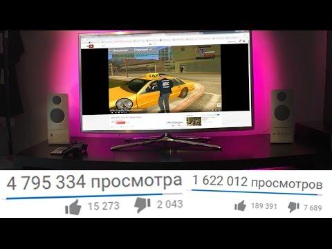 ТОП 5 ПОПУЛЯРНЫХ ВИДЕО ПРО GTA SAMP