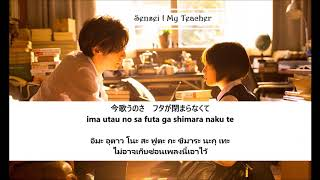 [Thaisub] Spitz: Uta Usagi ost. Sensei ! My Teacher