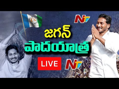 YS Jagan Padayatra LIVE   YS Jagan to Inaugurate Pylon in Ichchapuram   NTV LIVE