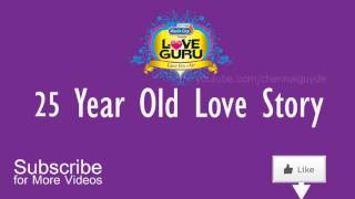 25 year old Love Story | Radio City Love Guru Tamil 91.1