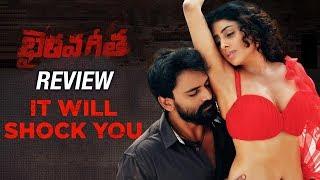 Bhairava Geetha REVIEW | RGV | Dhananjaya | Irra Mor | 2018 Telugu Movies | Bhairava Geetha Talk