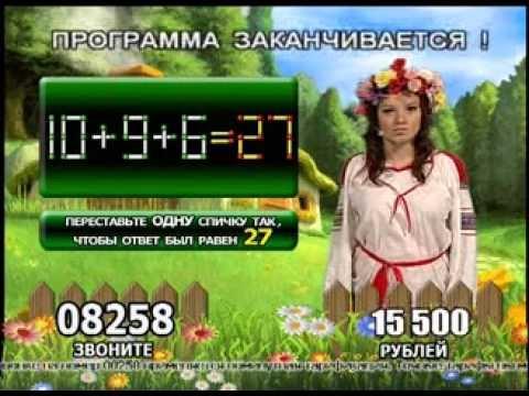 """Лилия Ветлицкая - """"Избушка"""" (11.08.13)"""