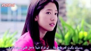 Download Ailee i love you , i hate you arabic sub 3Gp Mp4