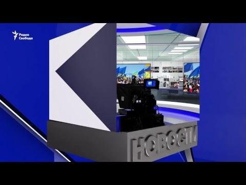 Украина безвиз / Новости