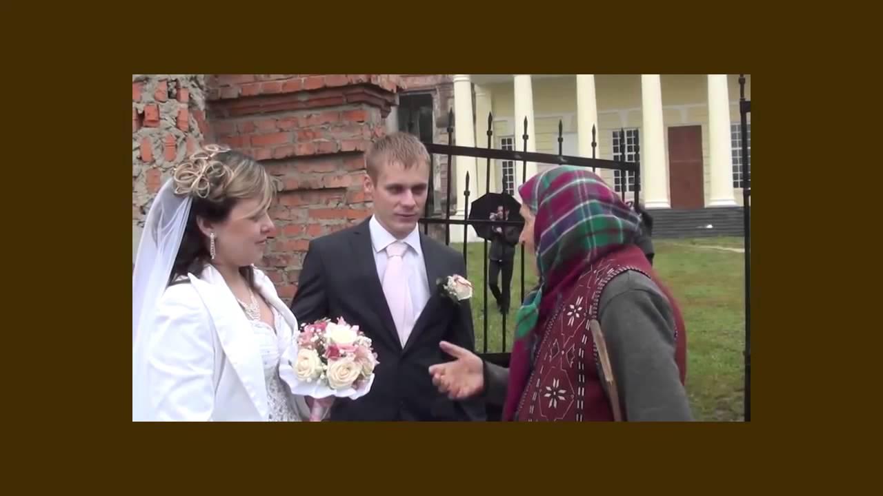 Поздравление молодым от бабушки на свадьбу в прозе