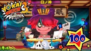 Como Combatir con HI NO SHIN I #100 I Yo-kai Watch 3: Sukiyaki