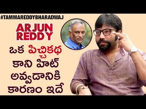 Reasons Behind ARJUN REDDY Movie Success : Sandeep Vanga | Vijay Deverakonda | Tammareddy Bharadwaj